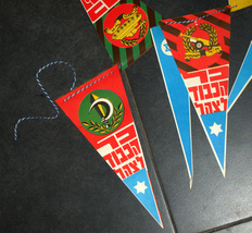 Vintage Israel Anniversary Independence Day Flag Chain 1960's IDF Symbols NOS image 6