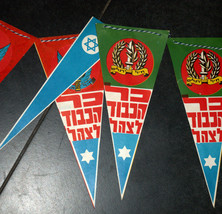 Vintage Israel Anniversary Independence Day Flag Chain 1960's IDF Symbols NOS image 8