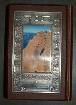 Bible Old Testament Hebrew Holy Land Soil Sand Metal Vintage Book Judaica Israel image 2