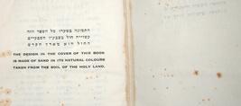 Bible Old Testament Hebrew Holy Land Soil Sand Metal Vintage Book Judaica Israel image 5