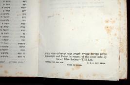 Bible Old Testament Hebrew Holy Land Soil Sand Metal Vintage Book Judaica Israel image 6