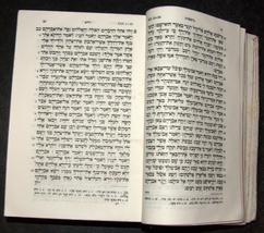 Bible Old Testament Hebrew Holy Land Soil Sand Metal Vintage Book Judaica Israel image 7
