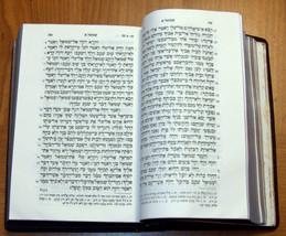 Bible Old Testament Hebrew Holy Land Soil Sand Metal Vintage Book Judaica Israel image 11