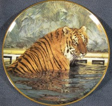 Majestic Tiger Collector Plate by Ron Kimball Franklin Mint Porcelain - $21.95