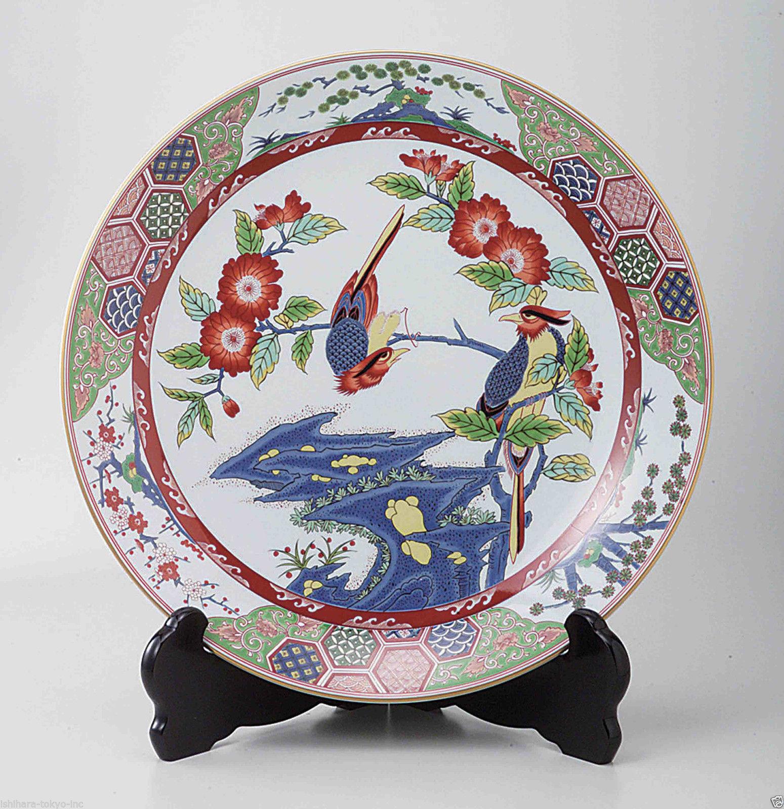 [Heritage] Arita-yaki : Bird Flower Rock 36.5 - Japanese Porcelain Plate Dish