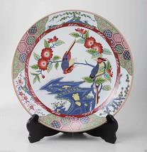 [Heritage] Arita-yaki : Bird Flower Rock 36.5 - Japanese Porcelain Plate... - $533.38