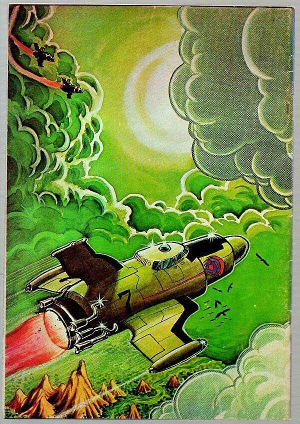 American Flyer 1 1972 Print Mint underground comix L.Welz L.Southerland L.T