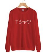 Deku Boku no Hero Academia Sweater Sweatshirt RED - $30.00