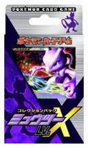 Pokemon Card Game Collection pack Mewtwo LV.X - $22.69