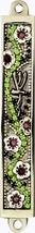 Judaica Mezuzah Case Metal Decorated Purple Green Sparkling Stones SHADAI 7 cm