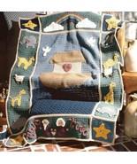 Y050 Crochet PATTERN ONLY Noah's Ark Baby Afghan -Lots of Detail! Pattern - $15.50