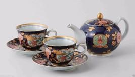 [Premium] Imari Porcelain : Old Imari design - Tea pot & 2 tea cups Set ... - $274.89