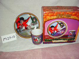 harry potter Plate and tumbler set by enesco - $29.99