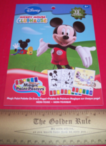 Disney Art Craft Kit Mickey Mouse Clubhouse Magic Paint Posters Activity... - $7.59