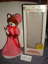 Telco Sleepy Time Christmas Bear Animated Motionette - $29.99