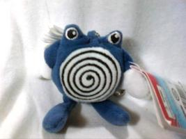 "Pokemon OOP ""Poliwhirl"" Plush Clip / Keychain * BRAND NEW! - $4.88"