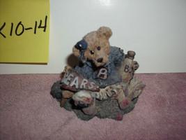 boyds bear Bailey the cheerleader figurines - $12.99