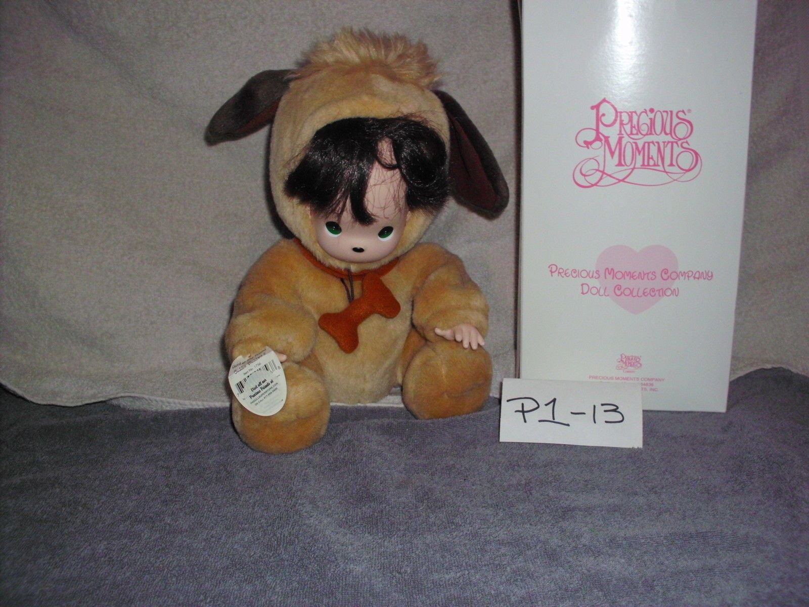 Precious Moment Company Doll Collection, Hunter the Hound, Cuddle Buddies II
