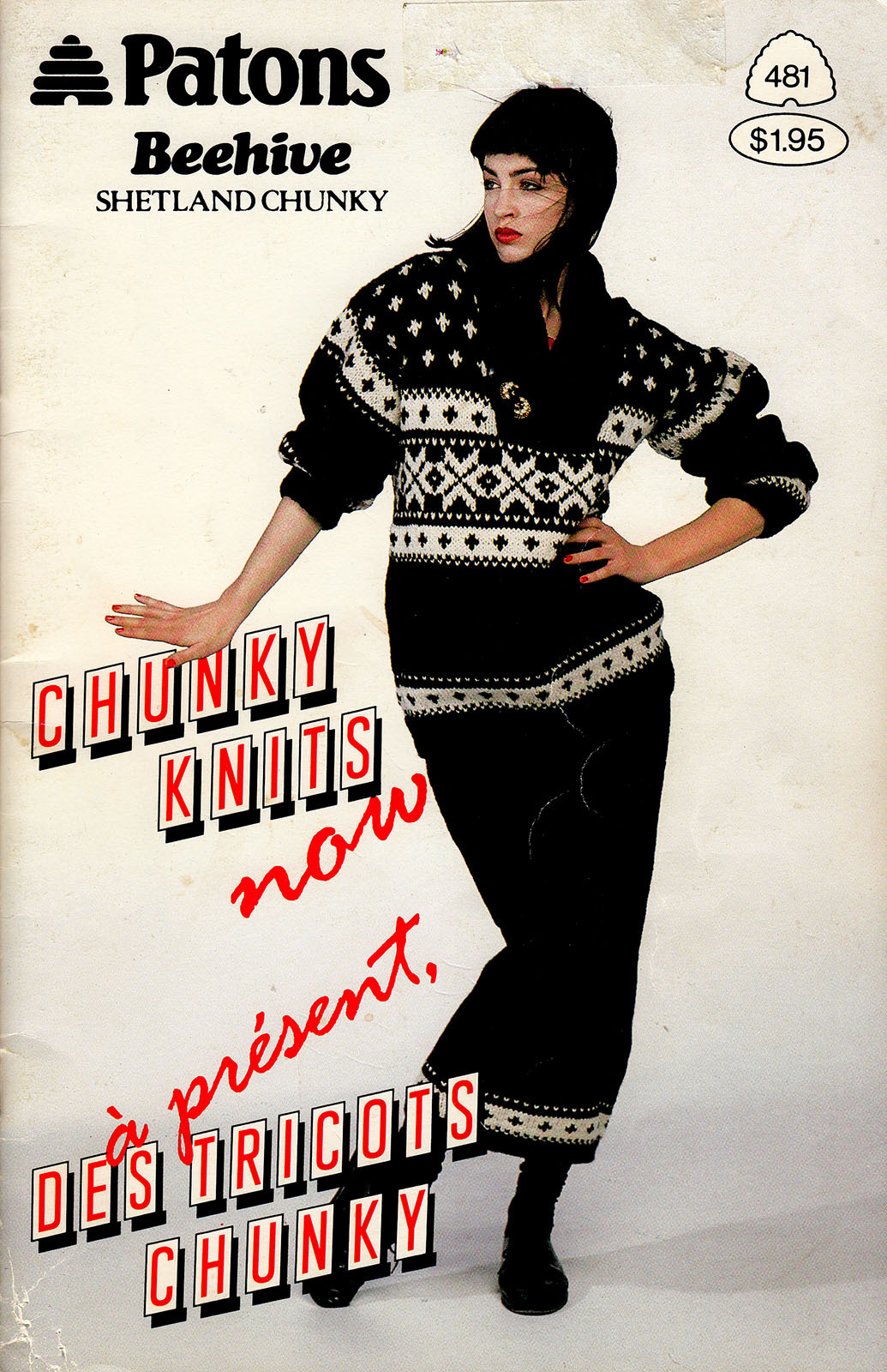 CHUNKY KNIT SWEATERS BEEHIVE PATONS 481 CHUNKY KNITS NOW - $4.98
