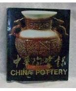 Chinapottery thumbtall
