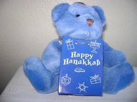 "Avon 6"" Blue Stuff Teddy Bear for Hanukkah  - $6.99"