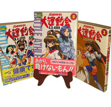 Battle Athletes Daiundoukai OVA Japanese Imported Manga Complete Set * A... - $19.88