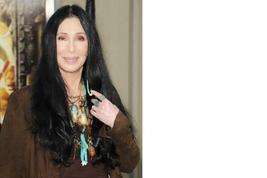 Cher NA Necklace Vintage 8X10 Color Music Memorabilia Photo - $6.99
