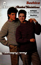KNIT WOMEN MEN SWEATERS SHAKERS VARIATION CHUNKY FAST BEEHIVE PATONS 473  - $4.98