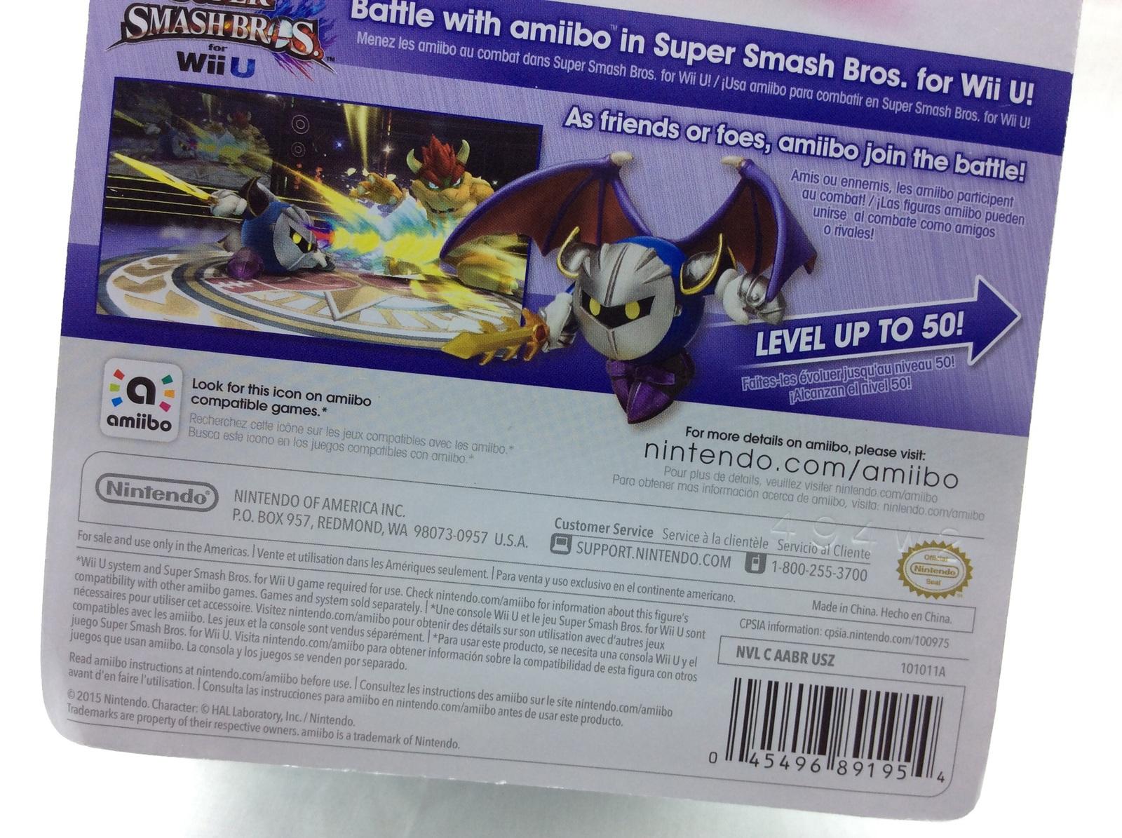 Amiibo Meta Knight Super Smash Bros. USA Best Buy Exclusive Amiibo Wii U 3DS