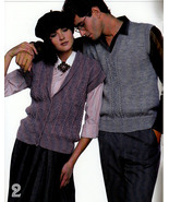 KNIT BEST VESTS EVER VOL.1 BEEHIVE PATONS 466 CASUAL & DRESS LONG & SHOR... - $4.98