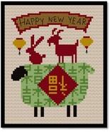 Happy Chinese New Year to Ewe cross stitch chart Bent Creek  - $9.90