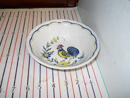 NIKKO EARLY BIRD  CEREAL  BOWL - $6.88