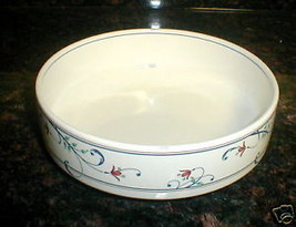 MIKASA ANNETTE ROUND SERVING BOWL CAC20 - $12.86