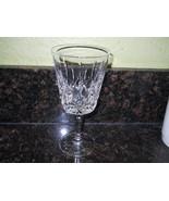 Gorham King Edward Water   Goblet - $14.80