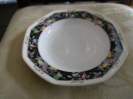 Christopher Stuart Orchard Park  Soup Bowl - $6.78