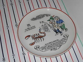 FONDEVILLE  MONKEY BUSINESS ZODIAC PLATE 8 - $7.87