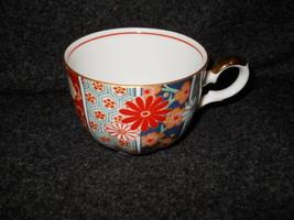 Arita Imari Fan Cup Only No Saucer - $4.90