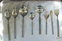 Oneida Isabella Sugar Spoon - $3.71