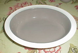 WEDGWOOD HAVANA OVAL SERVING BOWL - $29.65