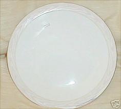 MIKASA SILK MOIRE CAG01 BREAD PLATE JK037 - $6.92
