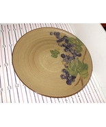 222 FIFTH GRAPEVINE KHAKI ROUND SERVING PLATTER / CHOP PLATE - $21.73