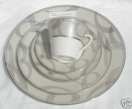Waterford Ballet Encore  Salad  Plate - $16.78