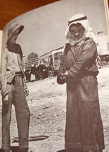 The Sheikh's Son Children Story Photo Book Vintage Hebrew Israel 1962 Bedouin   image 4