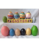 Vintage Easter Egg Shaped Candles for Spring As... - $18.76
