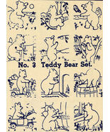 1930s Embroidery Iron-on Transfers Teddy Bear Quilt Depression 30s Prohi... - $4.99