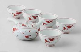 [Value] Hasami Porcelain : Flower - Japanese Kyusu Tea pot & 5 tea cup S... - $204.77