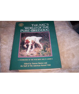 Dog Books - The AKC'S World of Purebred Dogs - $65.00