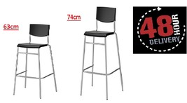 Ikea chair Bar Stool - $40.00