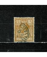 GREAT  BRITAIN  #  194  *KING GEORGE V * 5 PENCE / PER 15 X 14 / WM 35 - $0.99