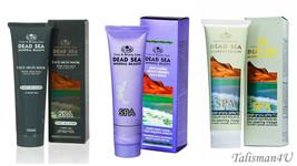 3 DEAD SEA CARE & BEAUTY SPA SKIN PRODUCT MUD MASK + PEELING + MOISTURIZ... - $22.94